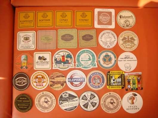 Коллекция подставки под пиво, бирдекели