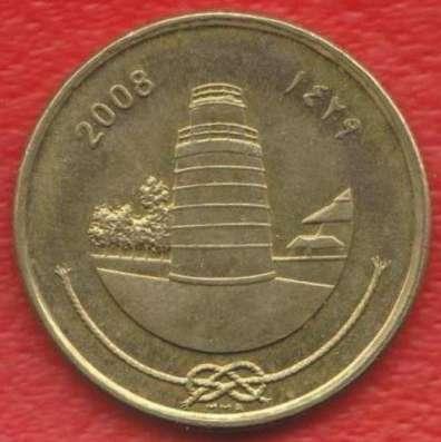 Мальдивские острова 25 лаари 2008 г. Мальдивы