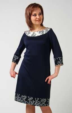 ЭлегантСтиль Женская Одежда до 70 р Низкие цены