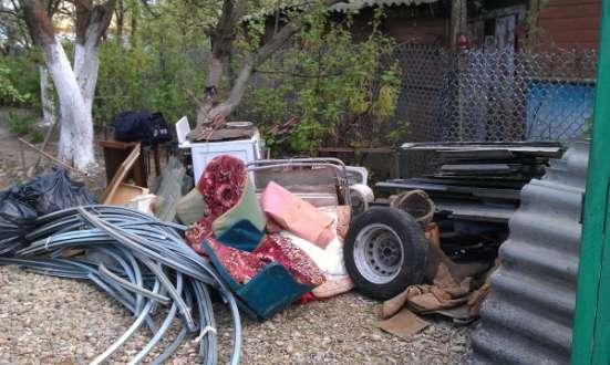Очистим от старой мебели, бытовой техники и прочего хлама Вашу квартиру, дачу, гараж...