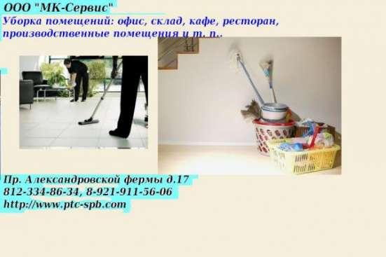 Уборка помещений после ремонта или строительства в Санкт-Петербурге Фото 3