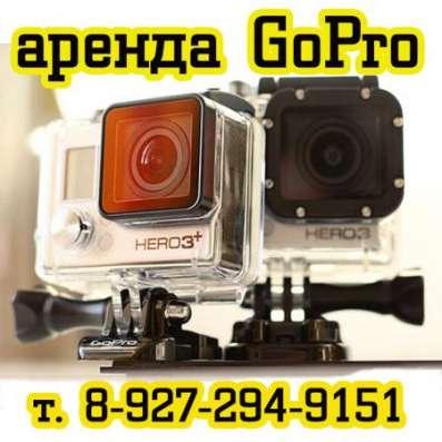GoPro, экшн камера в аренду, прокат. в г. Самара Фото 2