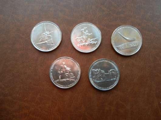 Монеты 5руб и 10руб 2014г 70лет победы комплект 26 в Москве Фото 1