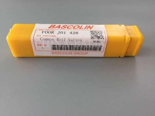 Регулирующий вентиль F00R J01 479, 0445120066