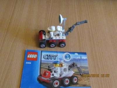 игрушку ЛегоСитиКосмический лунный багги