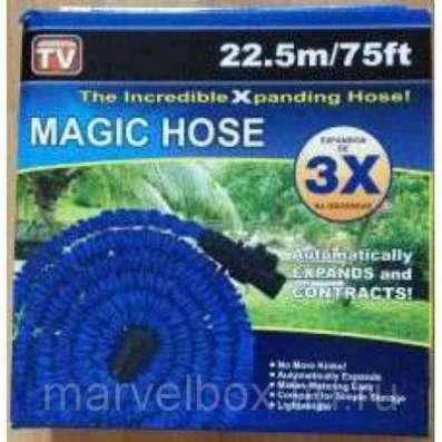 Саморастягивающийся шланг для дачи  Magic Hose