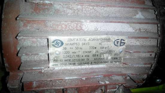 Электродвигатель аир63В4У3 0, 37 кВт 1370 об. мин