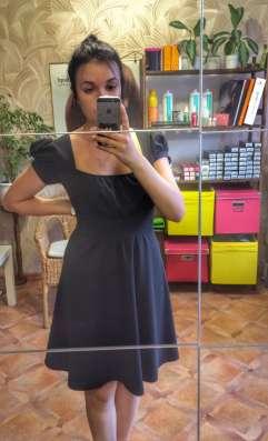 Серое платье в Новосибирске Фото 1