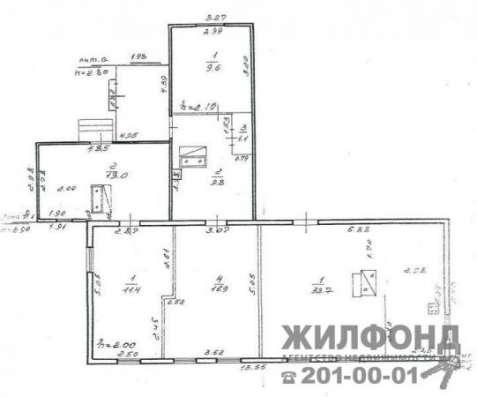часть дома, Новосибирск, Новоалтайская, 96 кв.м. Фото 2