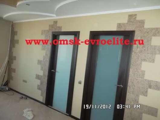 Ремонт квартир в омске Фото 3