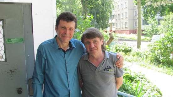 Александр, 50 лет, хочет найти новых друзей