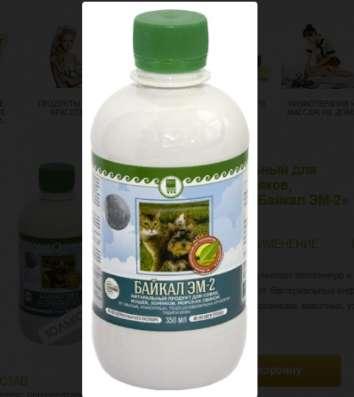 Продукт натуральный для собак, кошек, хомяков, морских свино