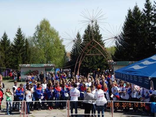 Организуем праздник по высшему разряду в Кемерове Фото 5