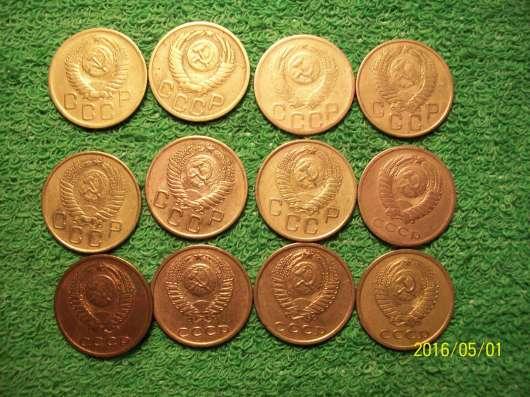 Монеты СССР 3 копейки