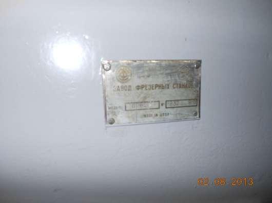 Станок горизонтально-фрезерный 6Р82 (Горький), стол 1250х32