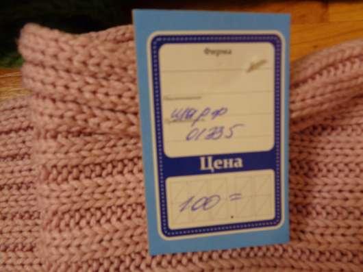 шарфы в г. Всеволожск Фото 1