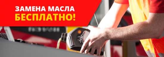 Кольцо трамблера Daewoo Nexia/ Lanos 01972943