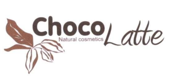 Натуральная косметика Шоколатте, известной Российской фирмы