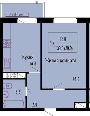 1-комнатная квартира 39,0 кв. м