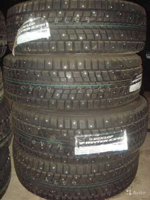 Новые шипы Dunlop 195/55 R15 Winter ICE01