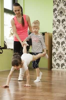 Желающим заниматься гимнастикой в Екатеринбурге Фото 2