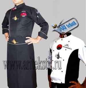 Одежда для поваров и шеф поваров,халат фартук для поваров и шеф поваров в Челябинске Фото 1
