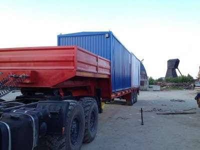 Трал БЗАП Трал 39 тонн в г. Усинск Фото 3