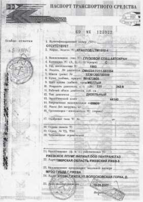 Автокран Кранлод Ltm-1050-4 в Волгограде Фото 1