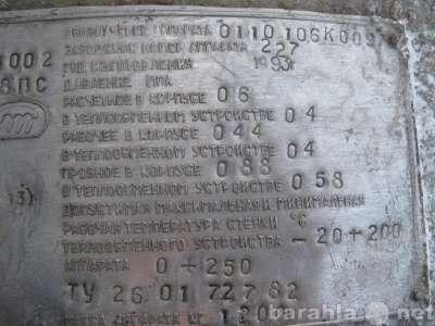 Аппараты с мешалками, реактора 1м3 н/ж в Новосибирске Фото 3