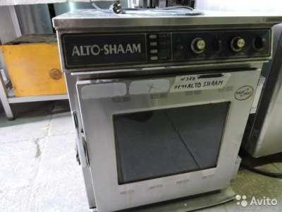 торговое оборудование Коптильная печь alto shaa