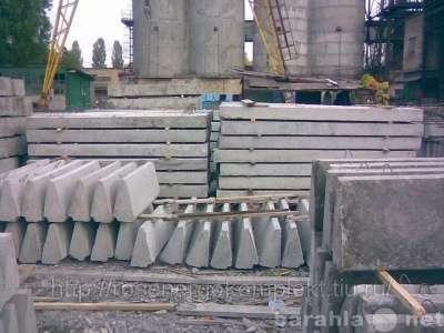 Продам железобетонные изделия в Краснодаре Фото 2