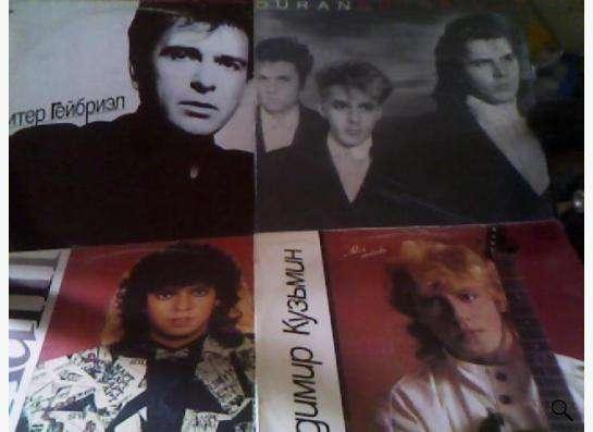 Грампластинки,кассеты,CD,MP-3