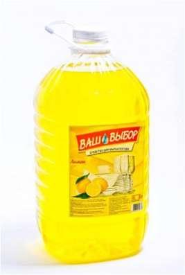 """Мыло жидкое туалетное и крем-мыло """"Отрада"""" 500 мл, 1 л, 5 л в Волгограде Фото 1"""