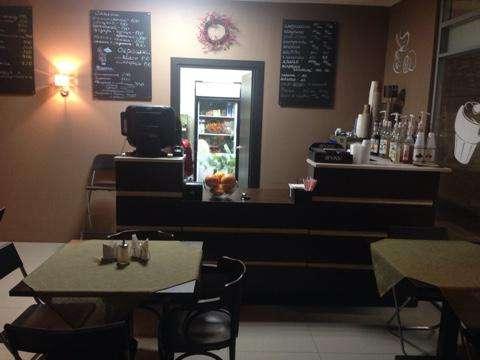 Кофейня в БЦ на Автозаводской