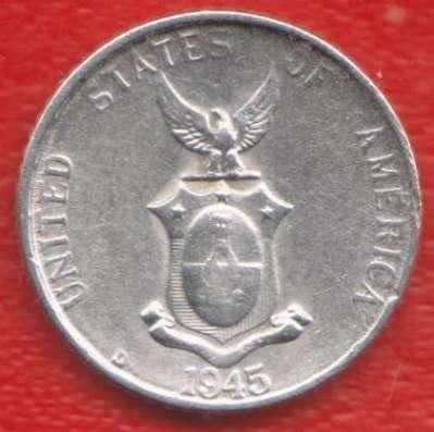 Филиппины адм. США 10 сентаво 1945 г. серебро в Орле Фото 1