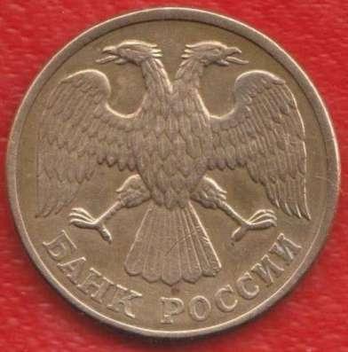 Россия 5 рублей 1992 г. Л в Орле Фото 1