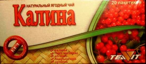 "Чай ""Калина"""