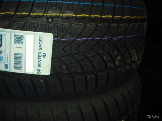 Новые Dunlop 225 50 R17 Winter Sport 4D MFS 94H
