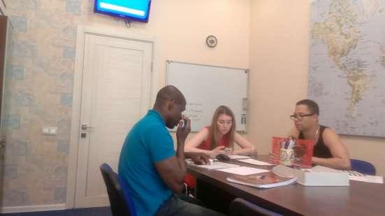 КЛАСС! Обучение английскому языку! в Москве Фото 2