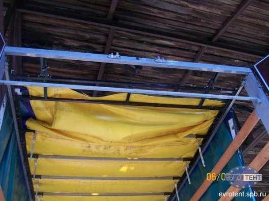 Сдвижные крыши, установка, ремонт, обслуживание, тенты, ремонт тентов