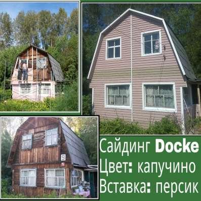 Фасадные, кровельные системы. Монтаж в Новосибирске Фото 4