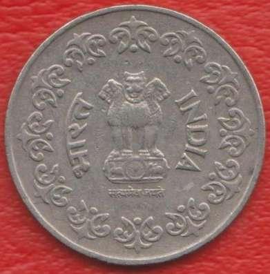 Индия 50 пайс 1985 г. в Орле Фото 1