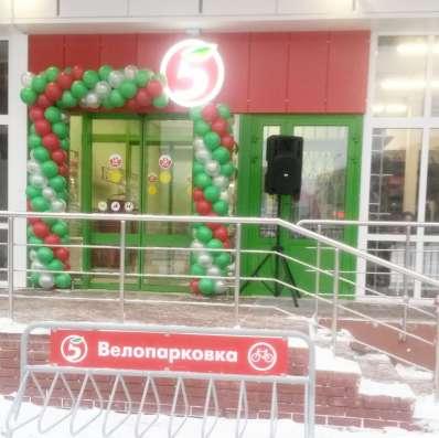 Сдам под магазин 30кв. м. в г. Щёлково,Пролетарский проспект