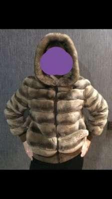 куртку кролик в Оренбурге Фото 1