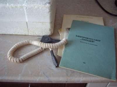 Нужный прибор для массажа  Электромассаж