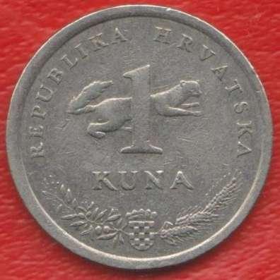 Хорватия 1 куна 1999 г. 5 лет национальной валюте