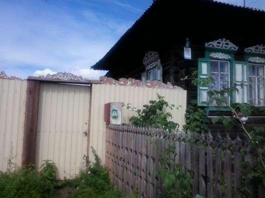 Продам дом Саянский рн.2 часа от Красноярска