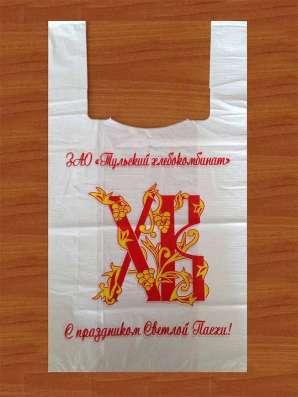 Пакеты с логотипом для кондитерских и пекарен в Туле Фото 2