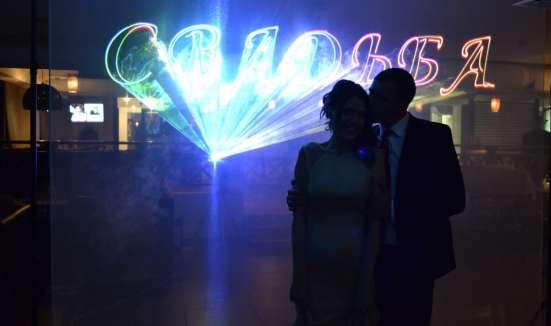 Свадебное лазерное шоу Красноярск
