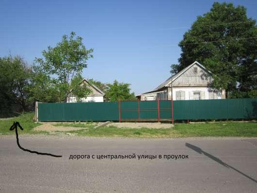 Земельный участок с домовладением в г. Невинномысск Фото 1